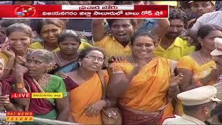 AP CM Chandrababu Naidu Speech in Salur TDP Election Campaign Meeting    Vizianagaram