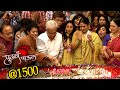 Download Pudhcha Paul Completes 1500 Episodes | Cake Cutting & Celebration | Star Pravah Serial MP3 song and Music Video