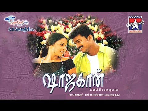 Minnalai Pidithu Song - Shajahan Tamil Movie | Vijay | Richa Pallod | Unni Menon | Mani Sharma