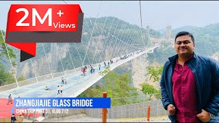 Zhangjiajie Glass Bridge - ചൈനയിലെ ഞെട്ടിക്കുന്ന കണ്ണാടി പാലം, China Trip EP #31