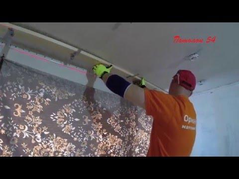 Тогучин натяжные потолки потолочный карниз к натяжному потолку