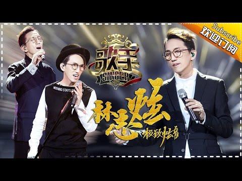 高音Live王林志炫回归对抗迪玛希 — 歌�音乐串烧 The Singer【我是歌手官方频道】