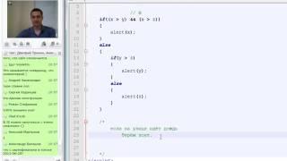 Программирование с нуля от ШП - Школы программирования Урок 5 Часть 6 Скачать курсы Курс Курс 1с