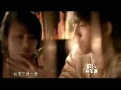 2008 Top 20 Favourite Mandarin Songs