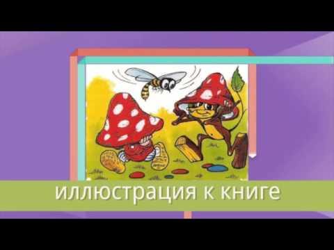 Викторина по сказкам для детей с ответами