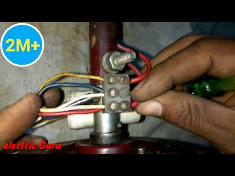 ceiling fan installation  primary and secondary winding ke