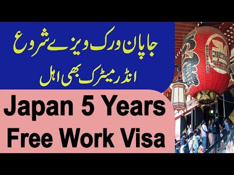 Japan Free Work Visa 5 Year Program Started