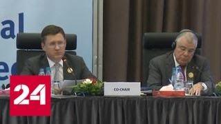 В Алжире прошла встреча министерского мониторинового комитета ОПЕК+ - Россия 24