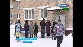 Остались без отопления в Челябинске(, 2016-01-05T15:14:10.000Z)