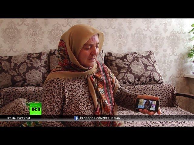 «Это Марьям!»: бабушка рассказывает о внучке, вывезенной на территорию ИГ в Ираке