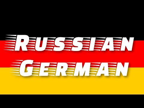 Учить немецкий язык самые важные фразы слова