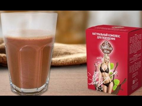 chocolate slim turkiye