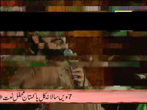 Ghullam Mustafa Qadri in Mahfil Noor Ka Samaa 2010-Utho rindo peo jamy Qalandar