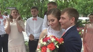 видео Красивые даты в 2017 году для свадьбы