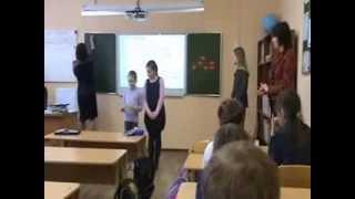 Интегрированный урок математики и английского языка