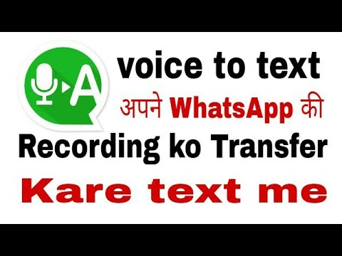 your received WhatsApp voice messages into text [ Socho jaanoo ]