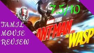 Ant-Man and the wasp (2018)  movie review - Tamil (7.5/10)
