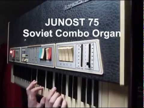 Junost (Lell Unost) 75 Vintage Soviet Combo Organ