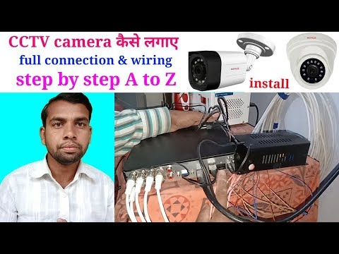 How To CCTV Camera Proper Install ।। Ewc ।। CCTV Camera Planted