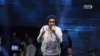 حفلة الكينج محمد منير | شاهد رسالة الكينج محمد منير لطلاب جامعة القاهرة في الحفلة