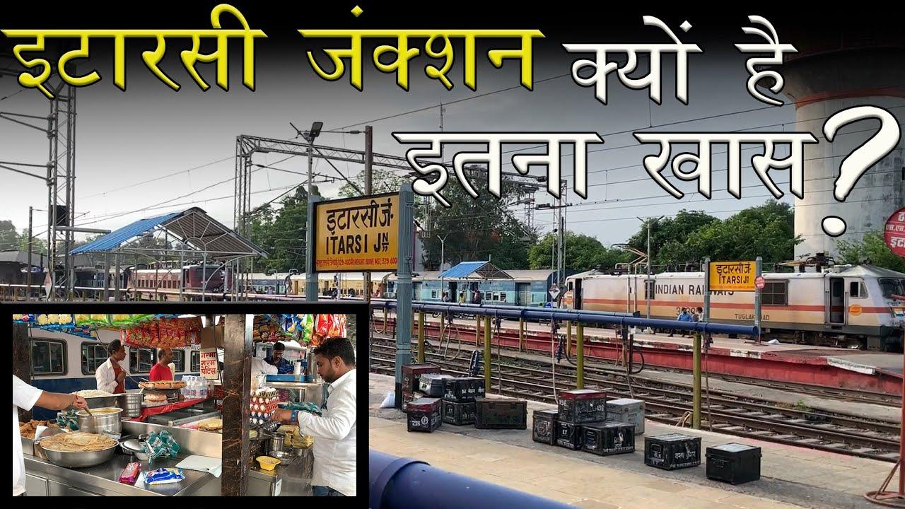 ITARSI JUNCTION special station of Madhya pradesh || Station review and facilities