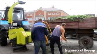 В Егорьевске продолжают убирать улицы