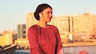 أغنية بنت أكابر بشكل جديد لأصالة بصوت نسرين ايمن