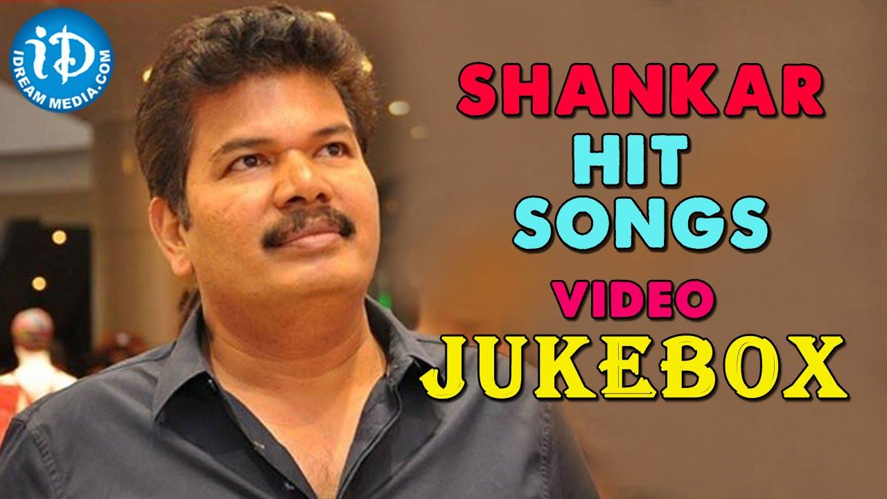 s shankar films