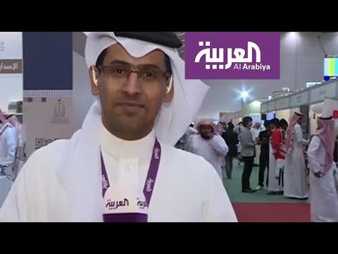 نشرة الرابعة .. حكومات تتنافس على الترجمة في معرض الرياض  - 16:22-2018 / 3 / 15