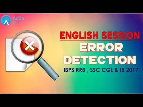 English Language: Error Detection for IBPS RRB and IBPS PO 2017
