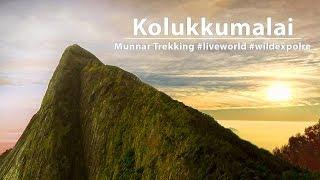 Munnar Travel | Kolukkumalai | Meesappuli mala | kerala tourism