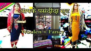 Wholesale Bridal Fancy and Woolen Suit Katra Neel Rahul Baghri
