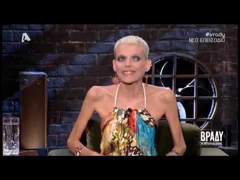 Η συνέντευξη της Νανάς Καραγιάννης