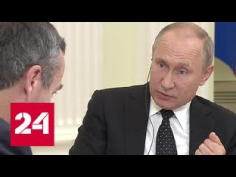 Путин предложил Лондону
