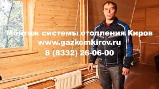 видео Печное отопление в деревянном доме