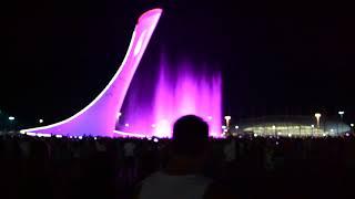 Сочи. Олимпийский парк. Шоу фонтанов.