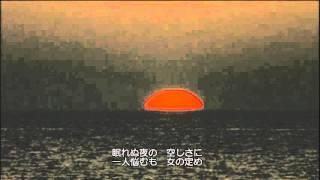 湯の浜ブルース (ザ・ヤングプレイズ作品)