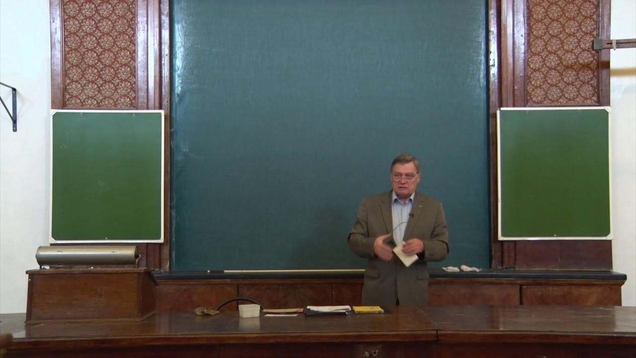Нетрусов А. И. - Микробиология I - Свойства микроорганизмов