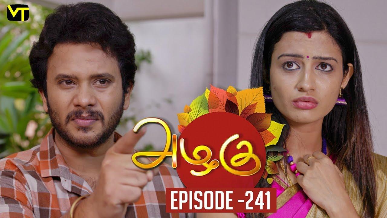 azhagu - tamil serial | அழகு | episode 241 | sun tv serials | 3