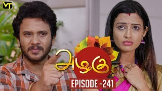 Azhagu - Tamil Serial | அழகு | Episode 241 | Sun TV Serials | 3 Sep  2018 | Revathy | Vision Time