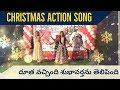 Latest new telugu christian christmas best dance video song 2018-2019 || Dootha vachindi subavartha