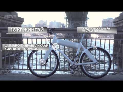 """Хотын тээврийн хамгийн шилдэг шийдэл """"Biomega OKO"""""""