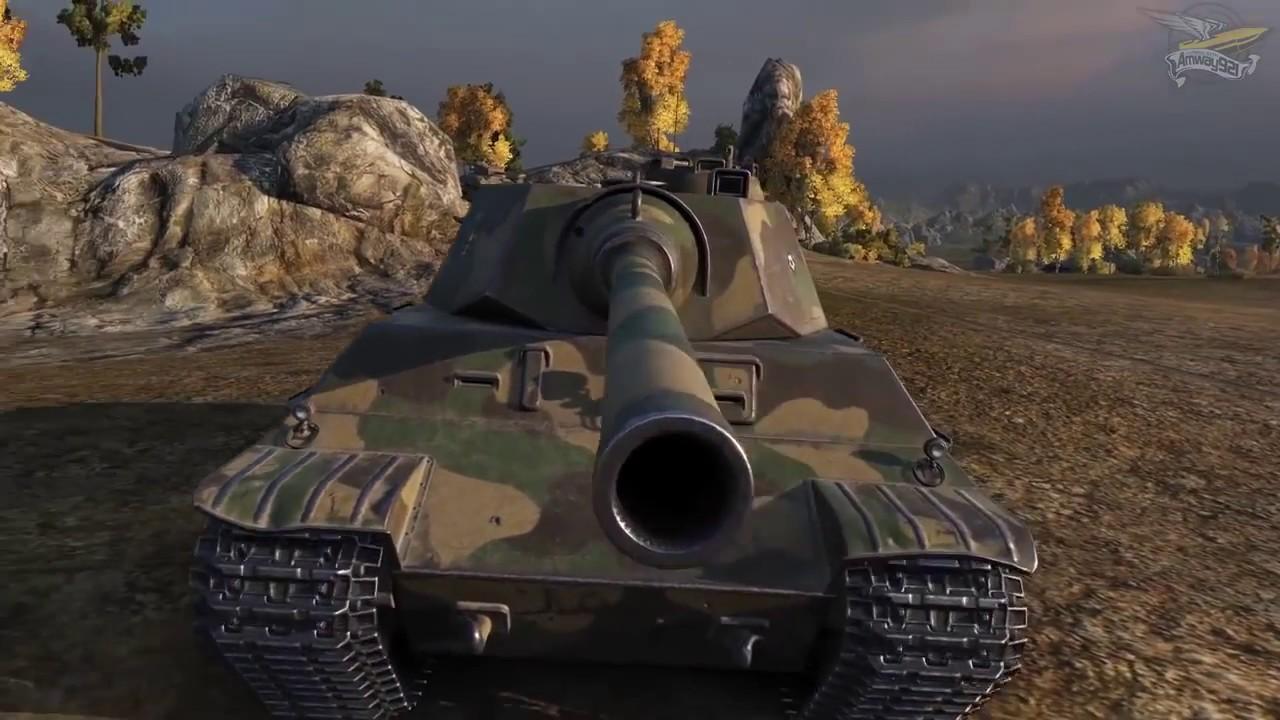 World Of Tanks Шкода Т 40