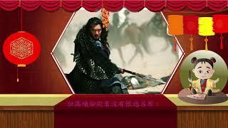 新三國-呂布的特種部隊「陷陣營」,比張遼更強的高順為什麼不投降曹操?...