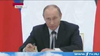 Пенсионная Реформа! Путин отчитывает министра! Пенсия, Пенсионный фонд