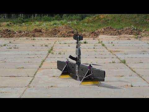 В России создали беспилотник - автомат Калашникова