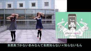 【こずえとマリス+ぐるたみん歌Ver】メランコリックを踊ってみたo(^-^)o♪