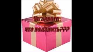 видео Доставка подарков в Барнауле