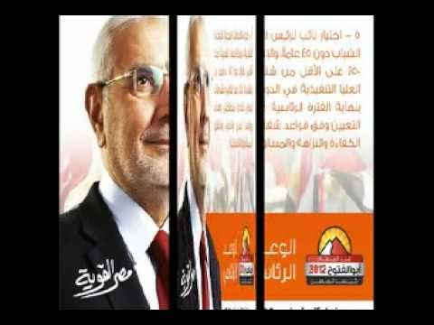 Download الدكتور ابو الفتوح / طب بشرى جامعة الزقازيق 2012