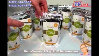 Зелёный кофе который помогает похудеть